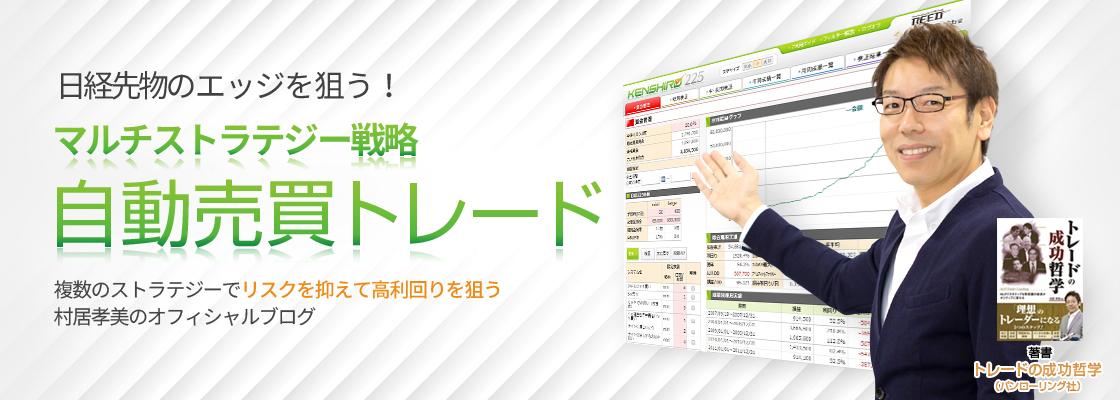 trader-murai_Header